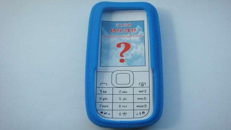 Detalii despre husa de silicon Nokia 5130 albastra