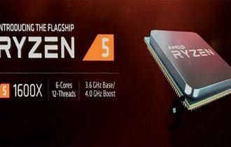 Ryzen R5 – solutie de racire si alte specificatii
