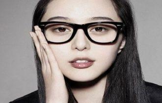 Ochelari de protectie pentru calculator